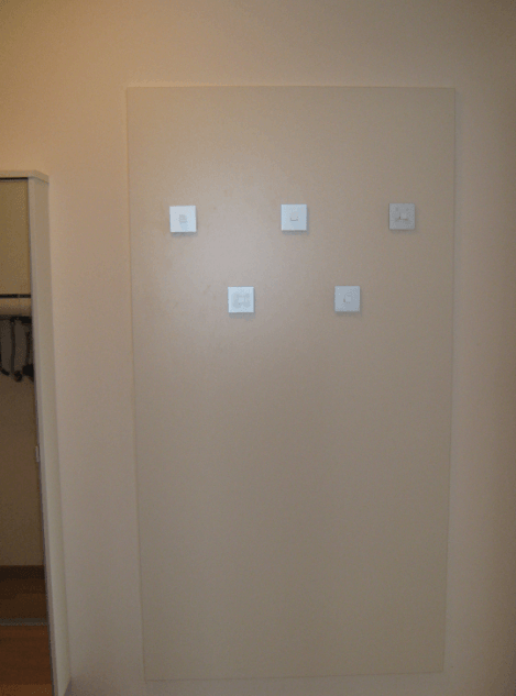 enostavna obešalna stena
