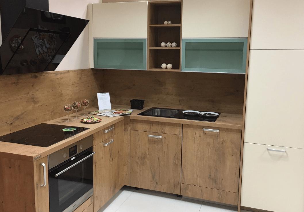 majhna kotna kuhinja